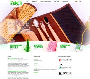 «FATELLI Eco-Textile»