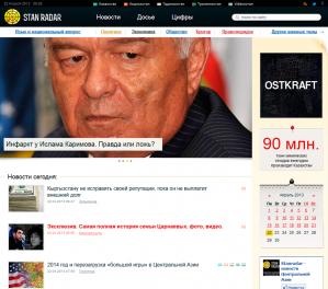 The information-analytical portal «Stan Radar»