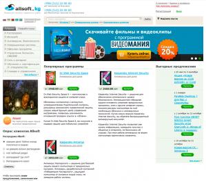 """Internet shop of software """"Allsoft"""""""