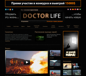 Reality show «DoctorLife»