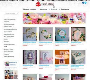 Handmade goods store «Hand Made»