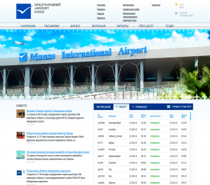 International Airport «Manas»