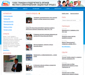 Strengthening Voice and Accountability of Citizens' Participation and Oversight of Budget Processes Project in the Kyrgyz Republic Strengthening Voic