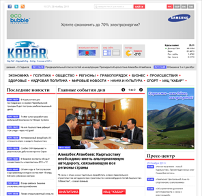 "Information Agency ""Kabar"""