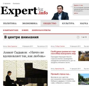 Information Gateway EkspertKG