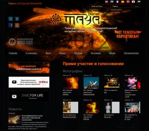 """Anti-drug transnational internet contest """"Maya"""""""