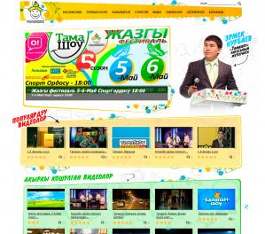 Website Tamashou League of KVN