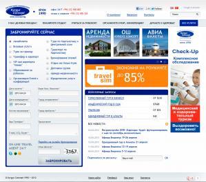 Website Largest tourism company Kyrgyz Concept