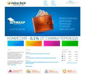 """Website for JSC """"Bank Zalkar"""""""