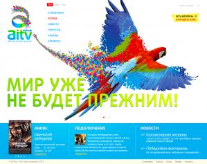 aiTV - Кыргызская цифровая сеть