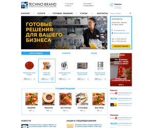 Techno brand