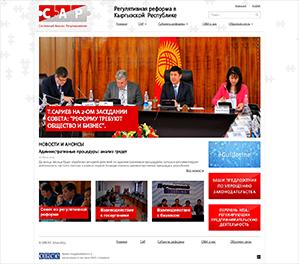 САР - draft regulatory reform in the Kyrgyz Republic