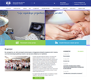 Kyrgyz Scientific Center for Human Reproduction