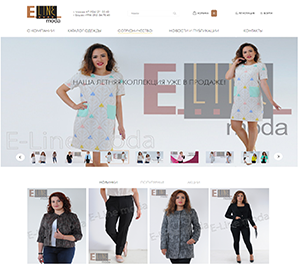 The sewing enterprise E-Line moda