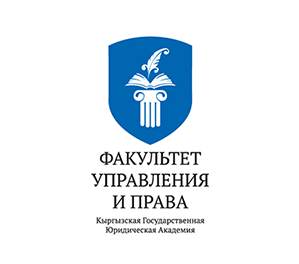 KYRGYZ STATE LEGAL ACADEMY Faculty of Management and Law