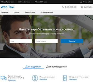 Web Taxi