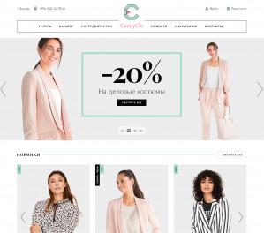 Швейная компания CandyClo