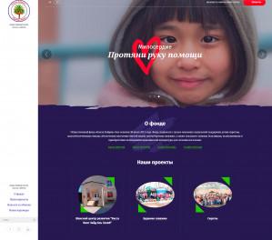 Общественный фонд «Нахла Хайрия»