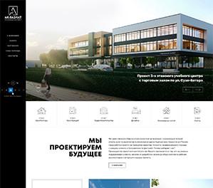 """Проектный институт """"Ak-Bashat"""""""