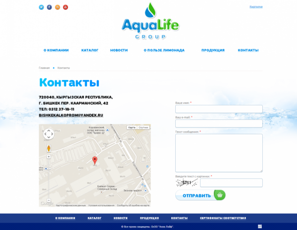 AquaLife Group