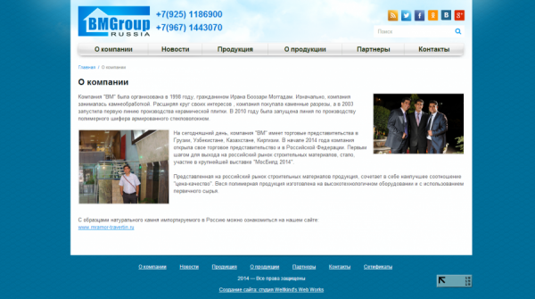 BMGroup Russia